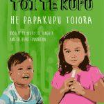 Toi Te Kupu Māori dictionary